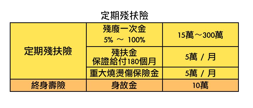 %e8%9e%a2%e5%b9%95%e5%bf%ab%e7%85%a7-2017-01-26-%e4%b8%8b%e5%8d%8811-31-17